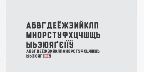 bold squared typography