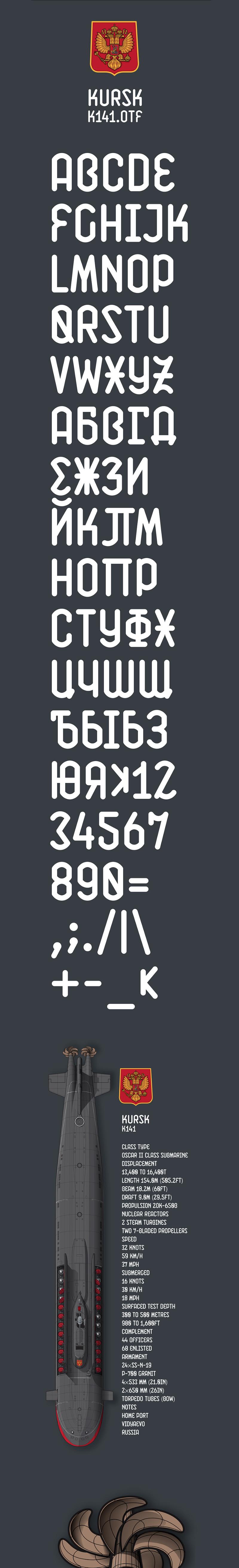 Kursk K141 Cyrillic Latin Script Font Bypeople