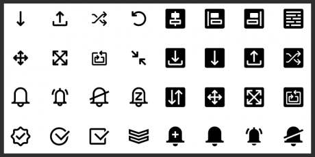 must have interface icons