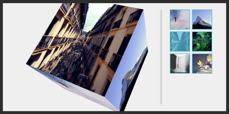 Pure CSS Rotating 3D Photo Gallery | Bypeople