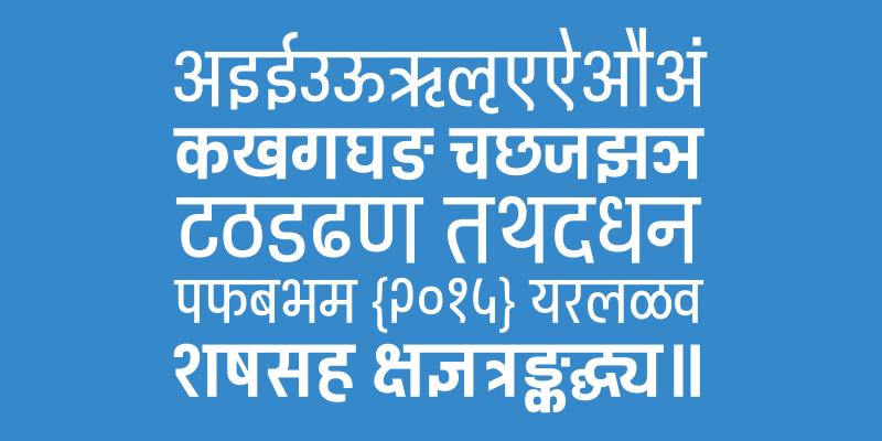 Pragati: Hindi Font (TTF, OTF, Web font)   Bypeople